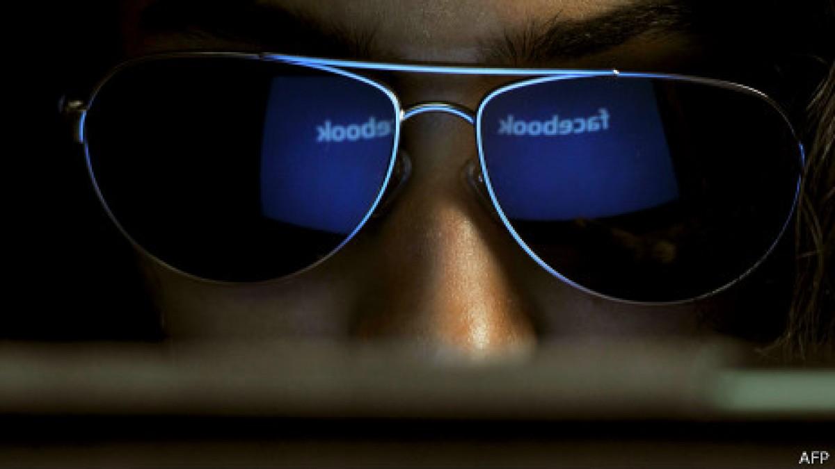facebook-espia