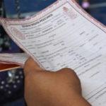 Inconstitucional obligar a registrar a recién nacidos con el apellido paterno en primer lugar